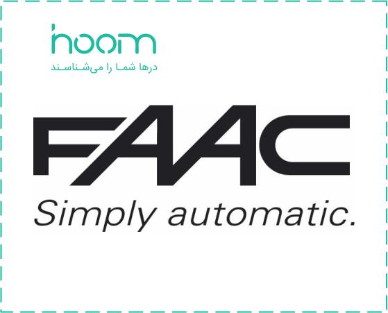لوگوی شرکت faac