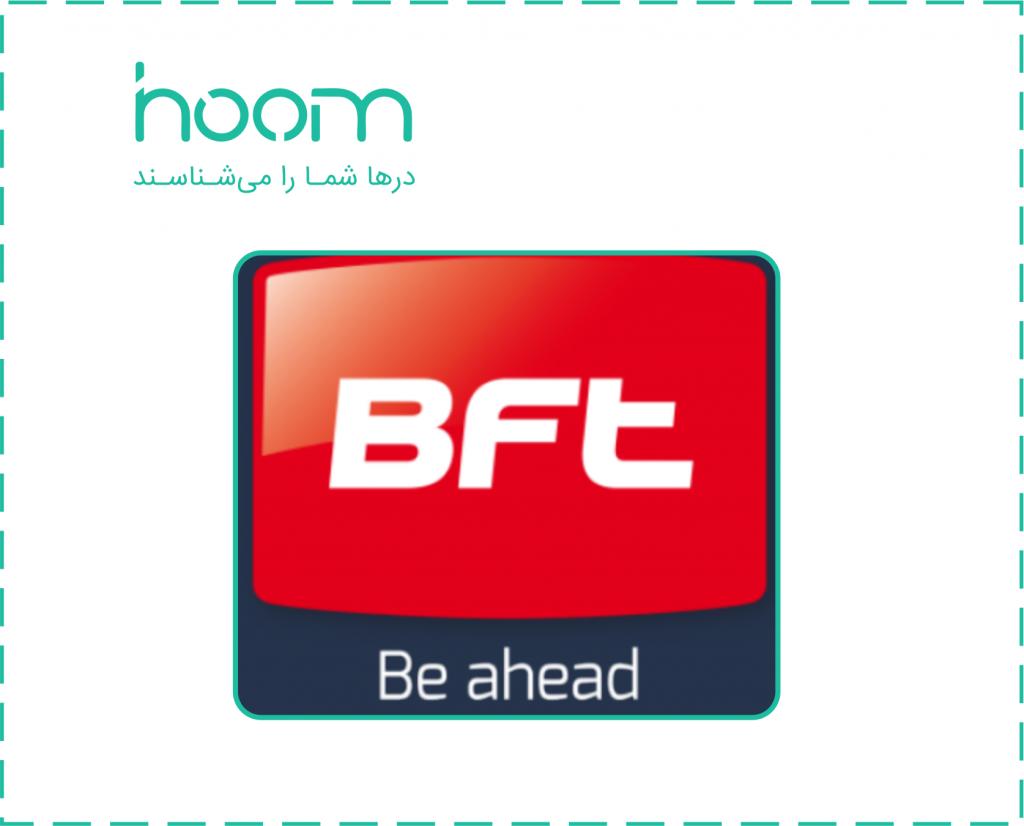 شرکت BFT بی اف تی