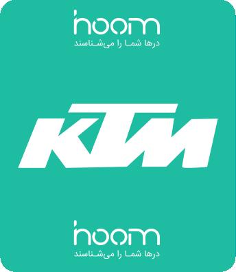 کرکره برقی کی تی ام (KTM)