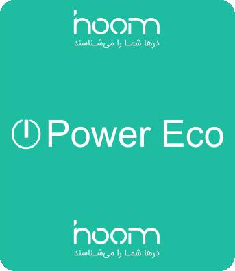 کرکره برقی پاور (power eco)