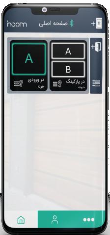 app main page