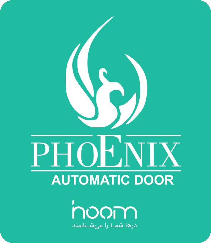 کرکره برقی فونیکس (phoenix)