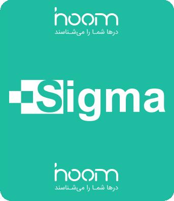 کرکره برقی سیگما (sigma)
