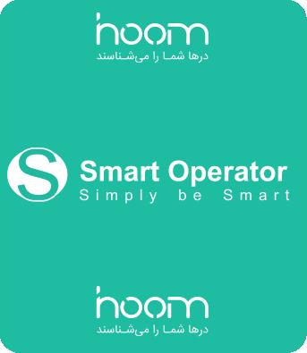 کرکره برقی اسمارت (smart)